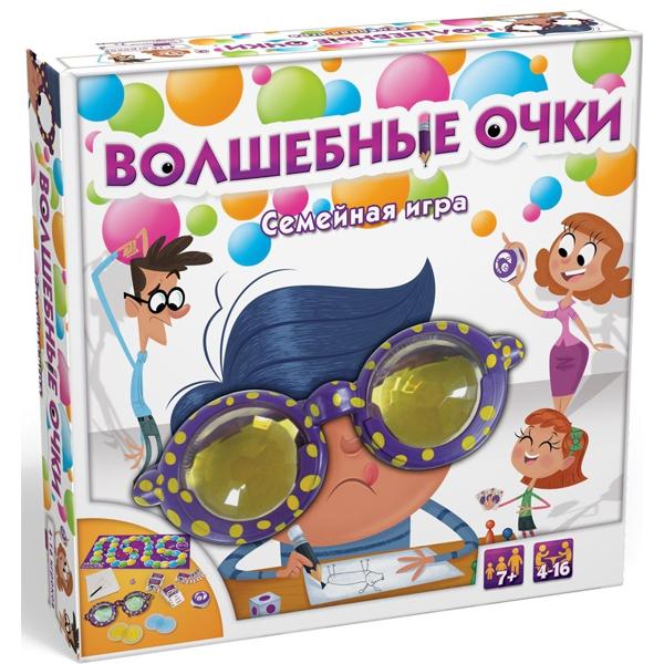 Детская настольная игра Goliath Волшебные очки