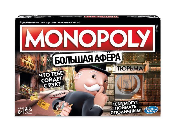 """Настольная игра Hasbro Монополия """"Большая Афера"""""""