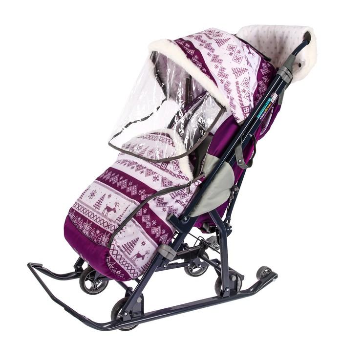 Санки-коляска «Наши детки», цвет: скандинавский черничный