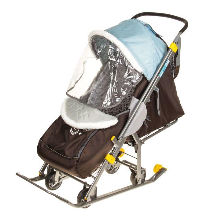 Санки-коляска «Наши детки», цвет фьюжн голубой
