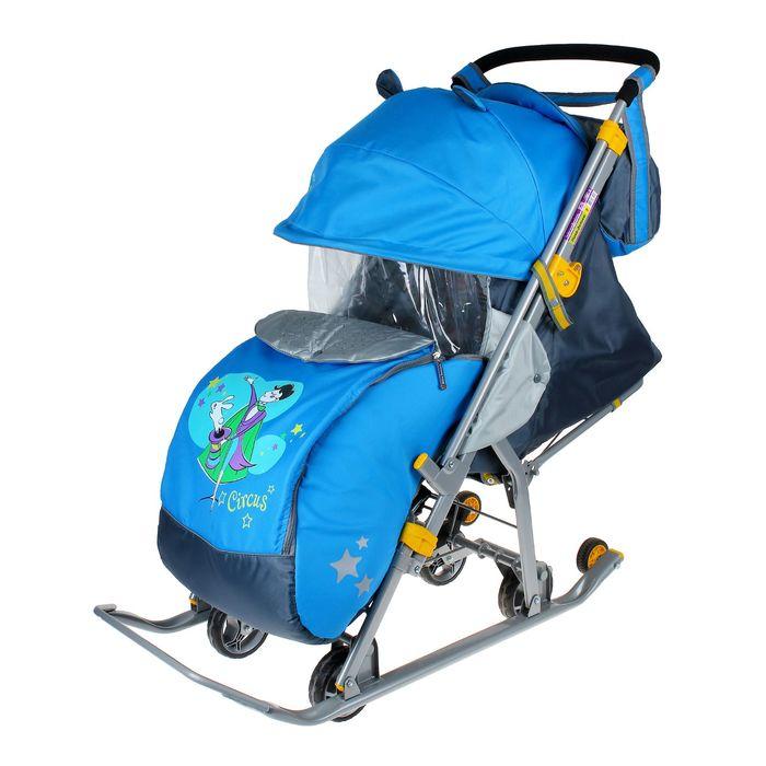 Санки-коляска «Ника детям 7. Фокусник», цвет синий