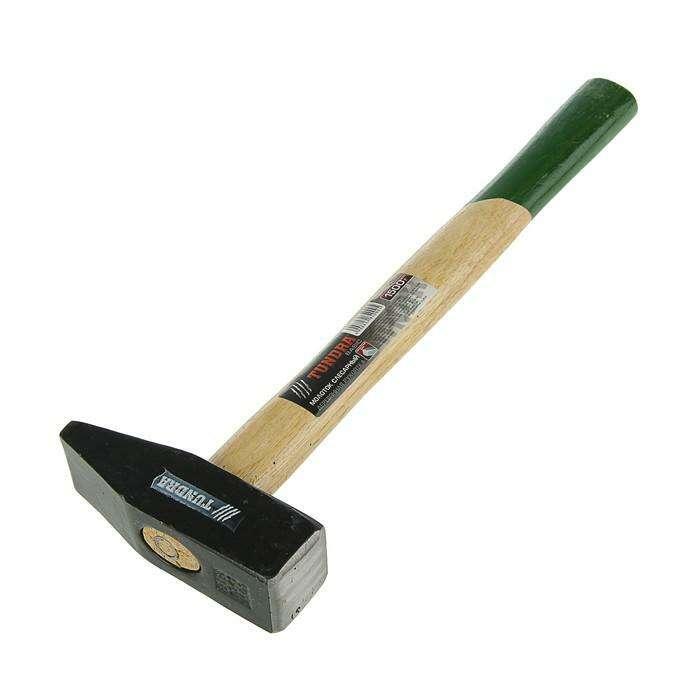 Молоток слесарный TUNDRA basic, деревянная рукоятка, квадратный боек, 1500 г.