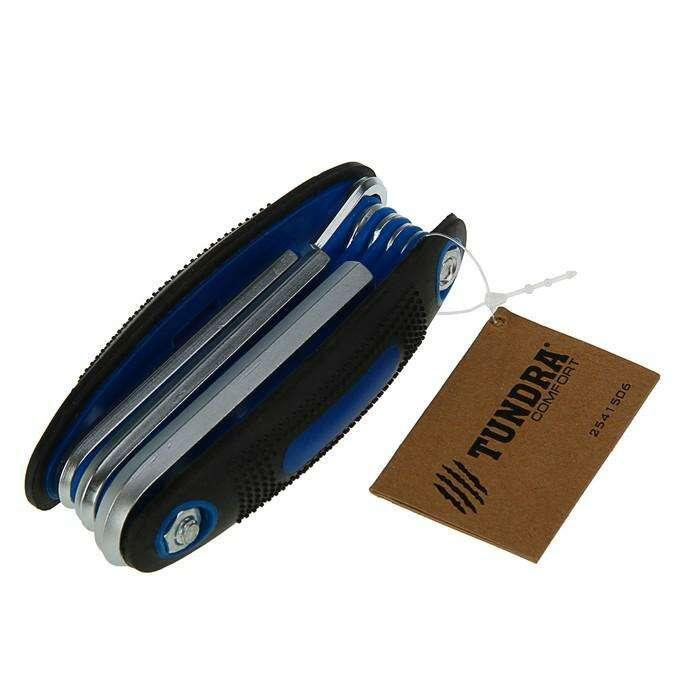 Набор ключей имбусовых TUNDRA comfort, складные, 1.5 - 8 мм