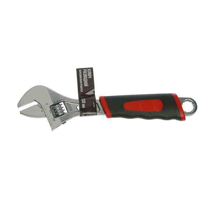 Ключ разводной обрезиненная рукоятка 200 мм