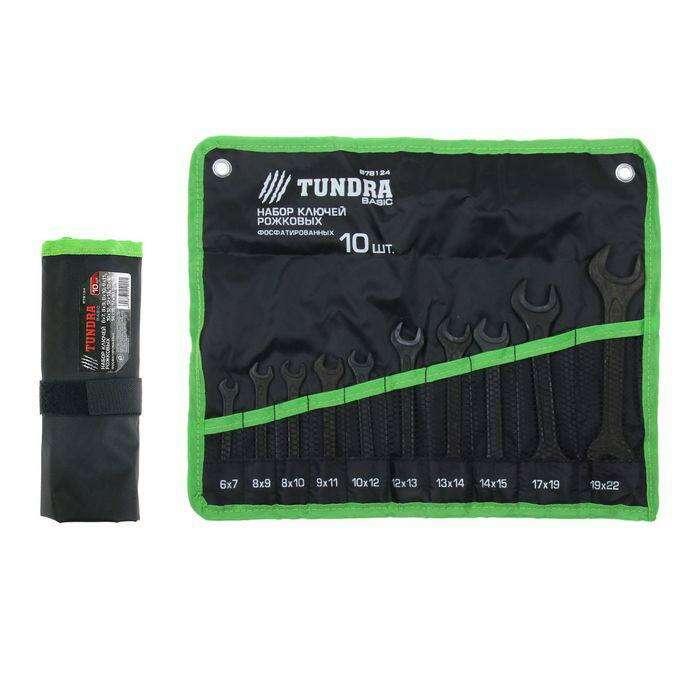 Набор ключей рожковых TUNDRA basic, сумка, фосфатированный, 10 шт, 6-22 мм