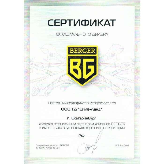 """Ключ динамометрический BERGER BG-12 TW, 1/2"""", 28-210 Нм"""