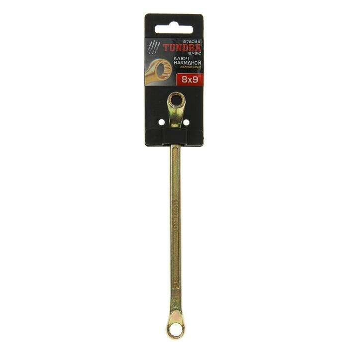 Ключ гаечный, накидной TUNDRA basic, желтый цинк, 8х9 мм