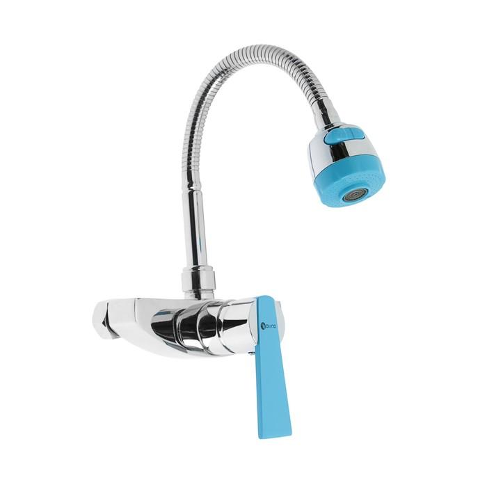 Смеситель для кухни DIVINO D47230-12, однорычажный, гибкий излив, хром-голубой