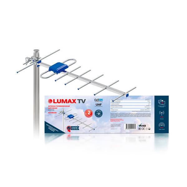 Антенна телевизионная наружная активная LUMAX DA2213А