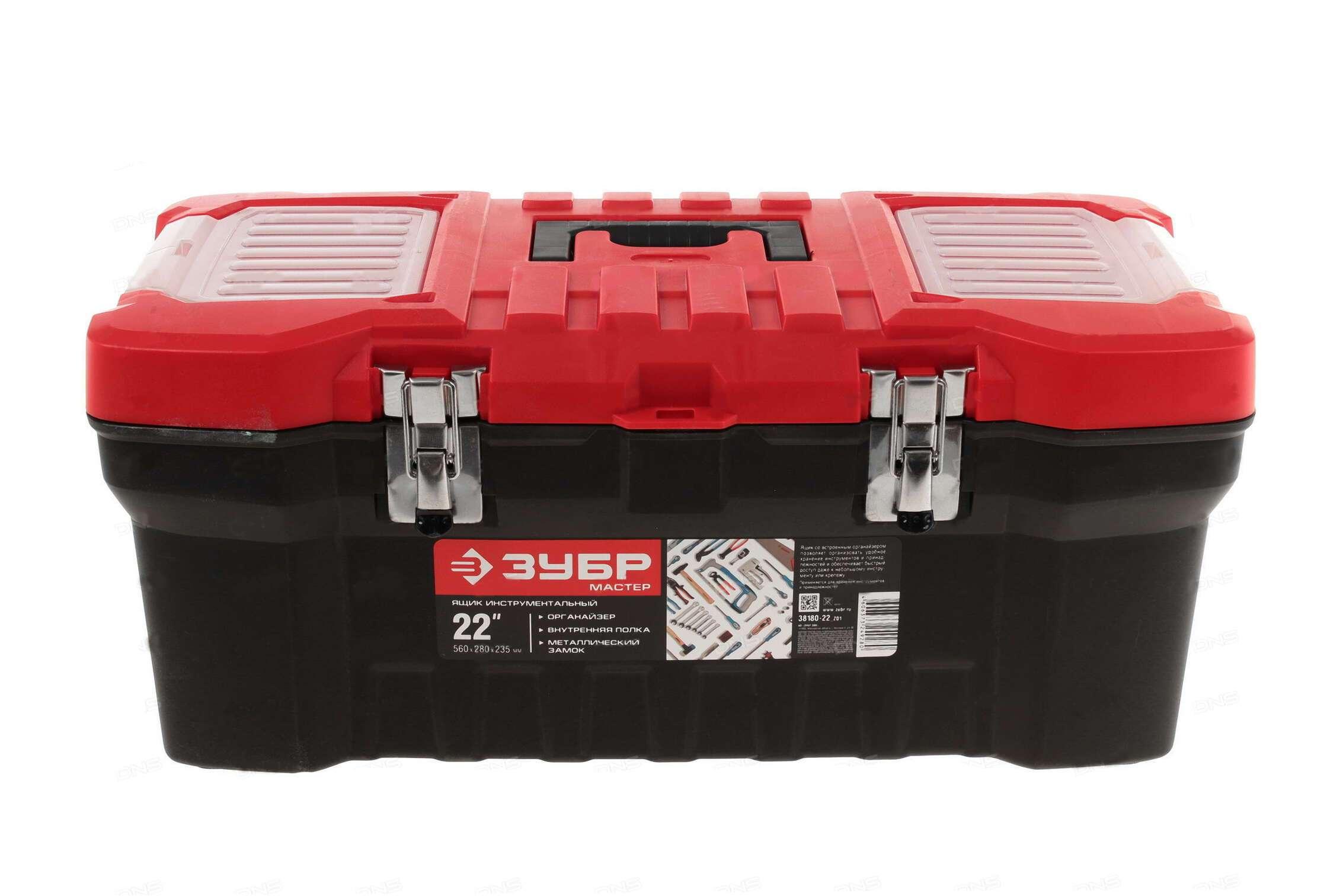 Ящик для инструмента пластиковый -22 ЗУБР 38180-22 z01