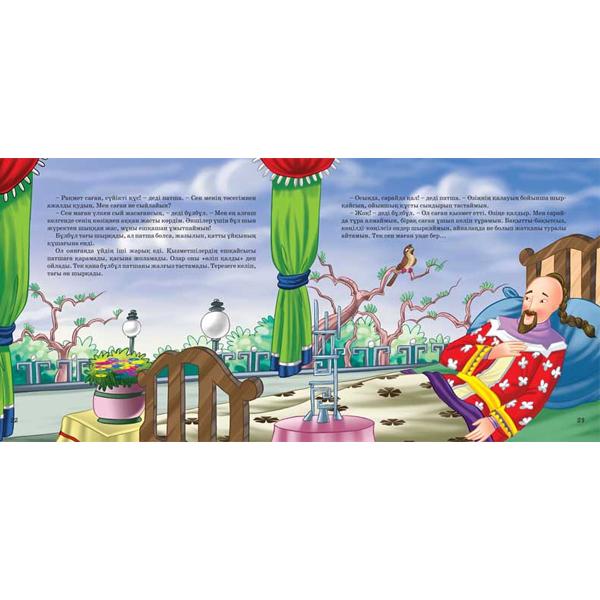 Детская книга Аруна Бұлбұл (Соловей)