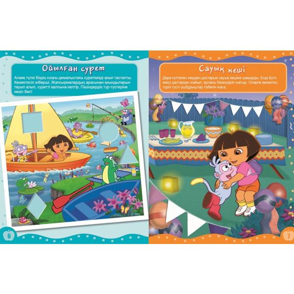 Детская книга Аруна Пішіндер (Пазлы, Фигуры)