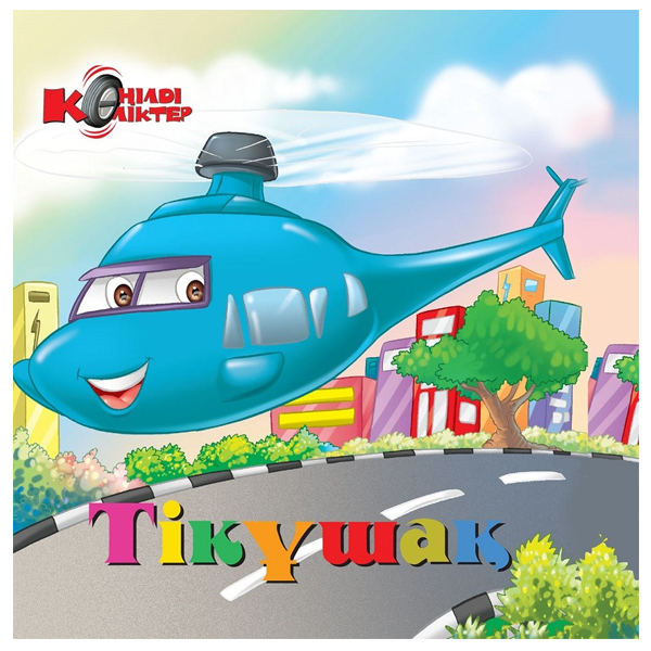 Детская книга Аруна Тікұшақ (вертолет)