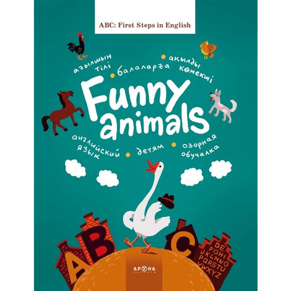 Детская книга Аруна Funny animals