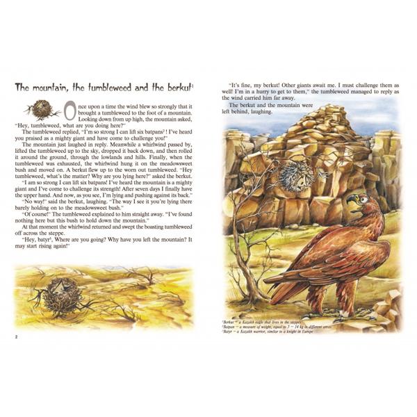 Детская книга Аруна The cunning hare