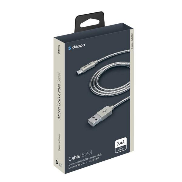 Дата-кабель Deppa Metal USB - microUSB Silver