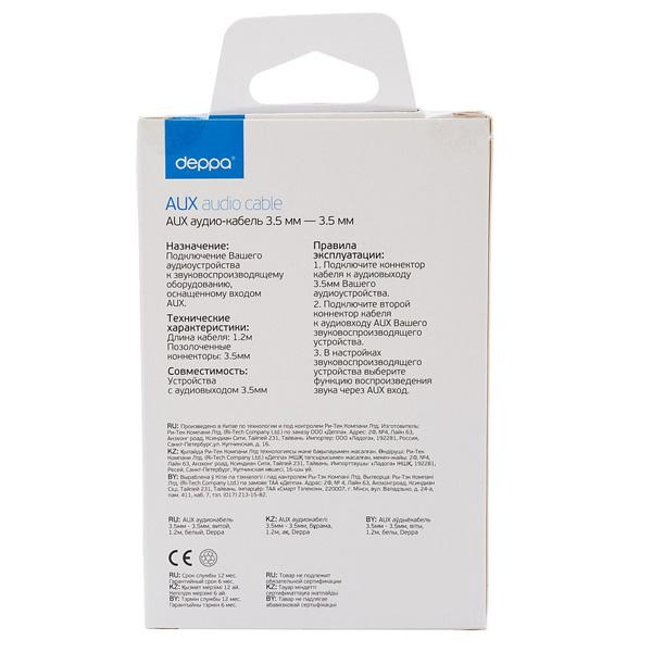 Аудиокабель Deppa AUX  3.5мм-3.5мм, витой, 1.2м, белый