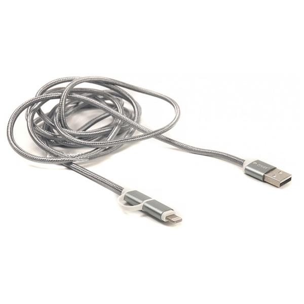 Kабель PowerPlant Quick Charge 2A 2 в 1 cotton USB 2.0 AM – Lightning/Micro 2 м Silver (CA910496)