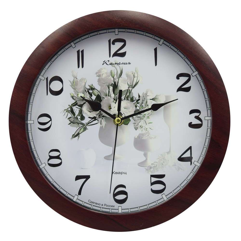 "Часы настенные Камелия ""Композиция 2"" 4418053"