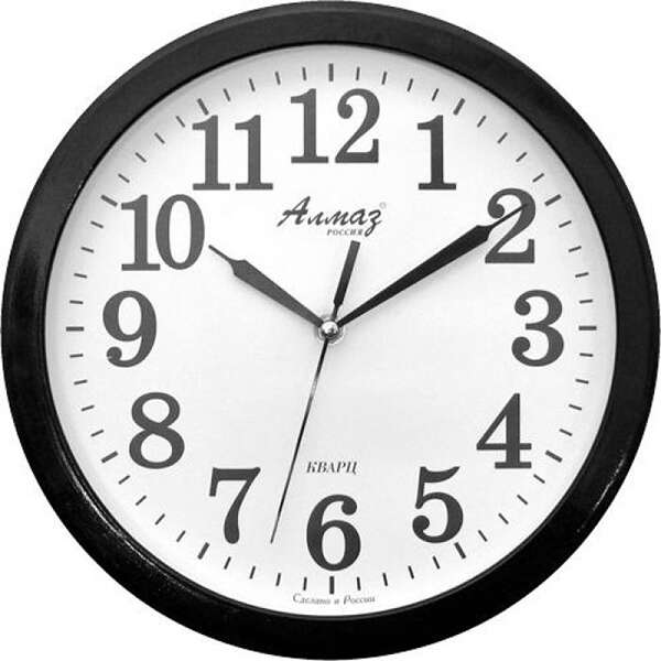 Часы настенные Алмаз 1001 классика (Черный)