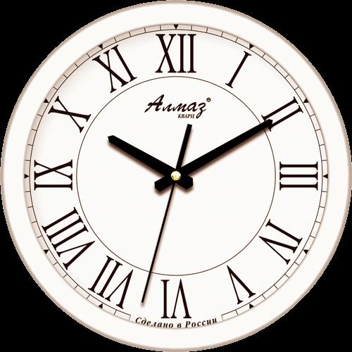 """Часы настенные Алмаз 137 """"Римские"""""""