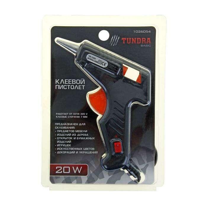 Клеевой пистолет Tundra Basic, 20 Вт, 220 В , 7 мм