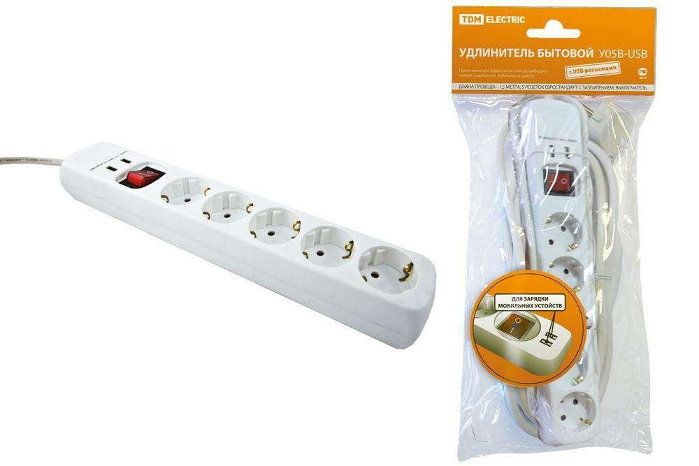 Удлинитель бытовой TDM 5 гнезд с выключателем, 2 USB разъема, 1,5 м