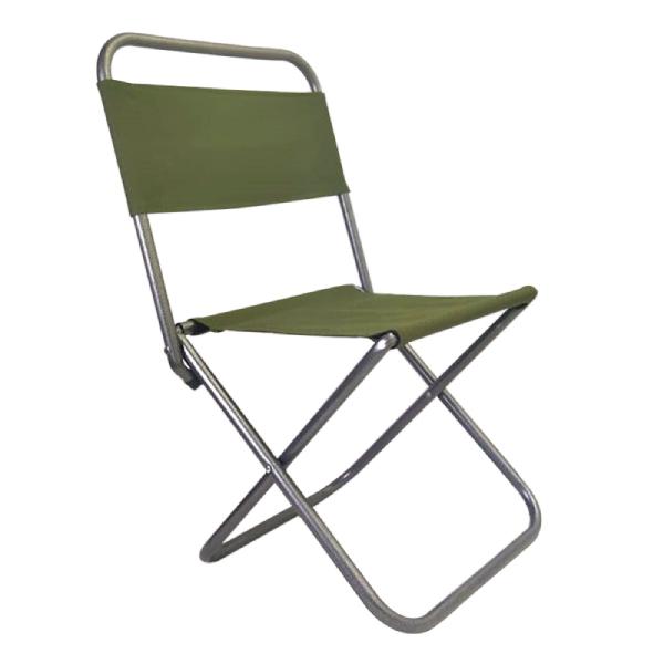 Раскладной стул Green Way 34АС