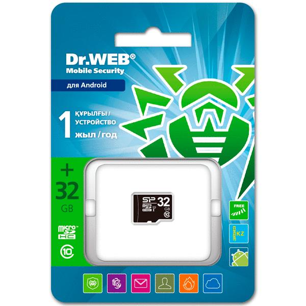 Мобильный Антивирус Dr.Web SiliconPower MicroSD 32GB