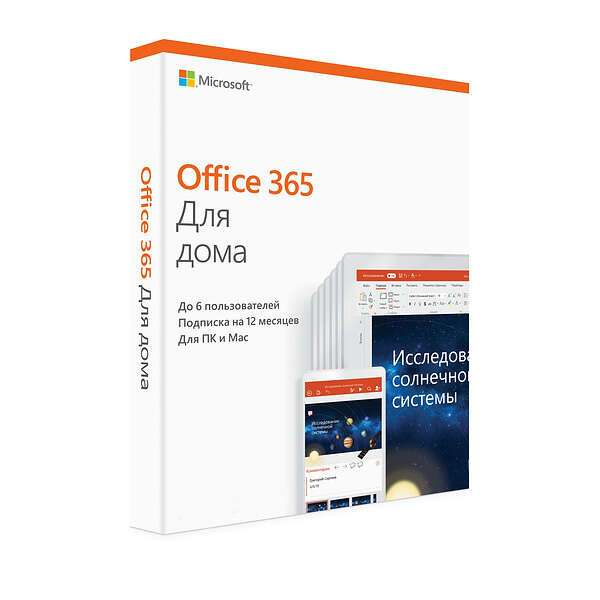 Microsoft Office 365 Home 32/64 Russian Sub 1YR Kazakhstan Only EM Medialess