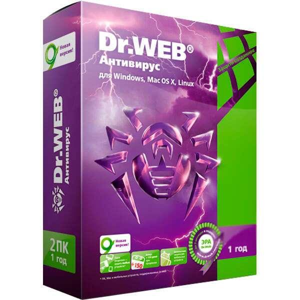 Dr.Web Антивирус на 12 м., 1 ПК, лицензия