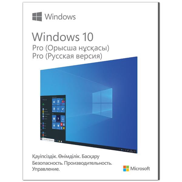 Электронный ключ Microsoft Windows Pro 10 (1 устройство)
