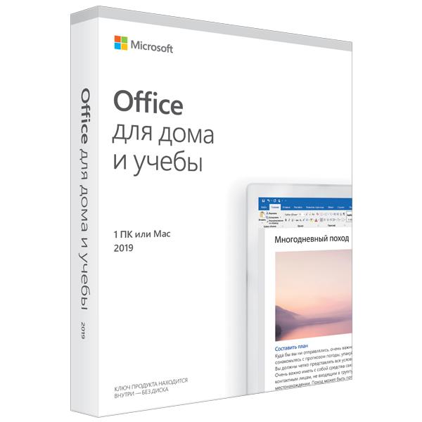 Электронный ключ Microsoft Office Home and Student 2019 (1 устройство)