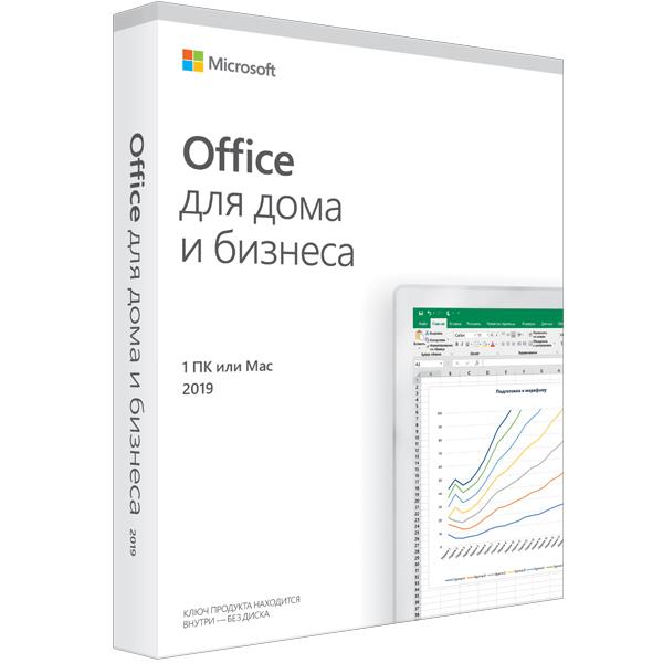 Электронный ключ Microsoft Office Home and Business 2019 (1 устройство)