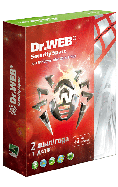 Антивирус Dr.Web Security Space Pro Silver 1 ПК, 2 года + подарки