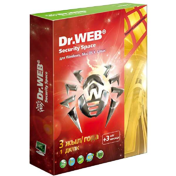 Антивирус Dr.Web Security Space Pro Gold 1 ПК, 3 года + подарки