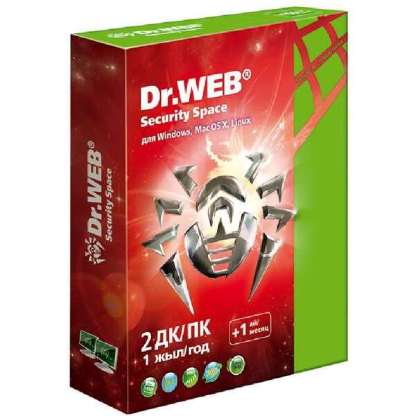 Антивирус Dr.Web Security Space Pro 2 ПК, 1 год + подарки