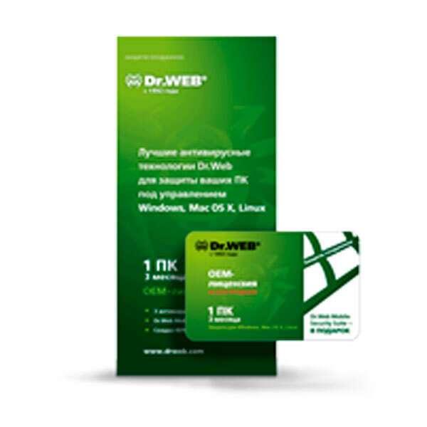 Антивирус Dr.Web 6 мес. на 1ПК (OEM-card)