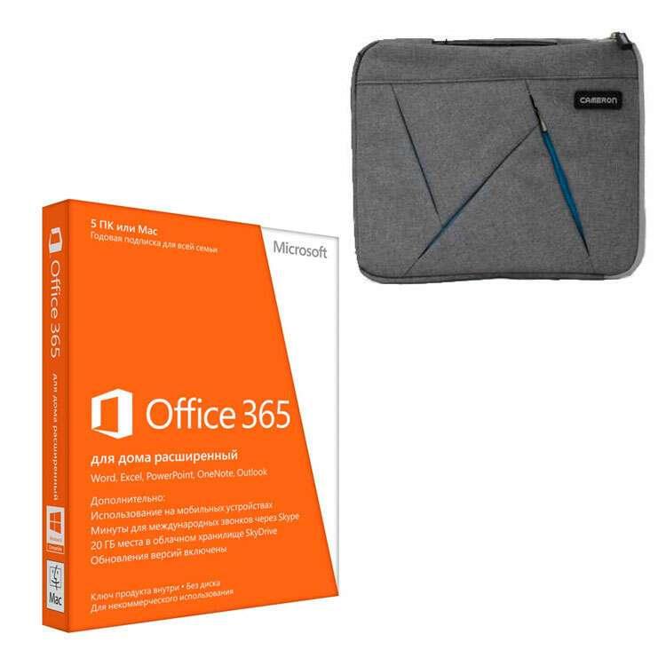 Программное обеспечение MS Office  365 Home Premium 32/64  RUSub1YR Kazakhstan