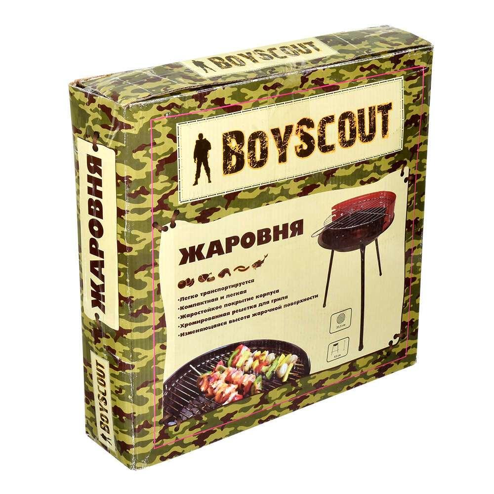 Жаровня Boyscout 61250