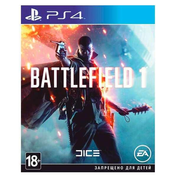 Battlefield 1 Игра PS4