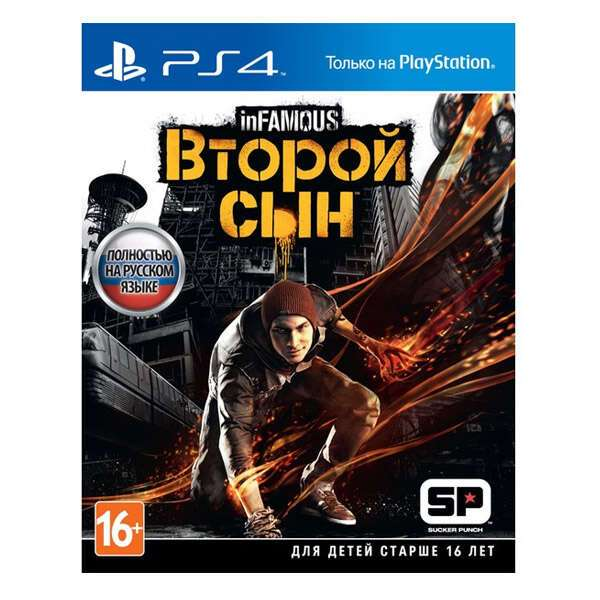 Игра для консоли PS4 Infamous Second Son