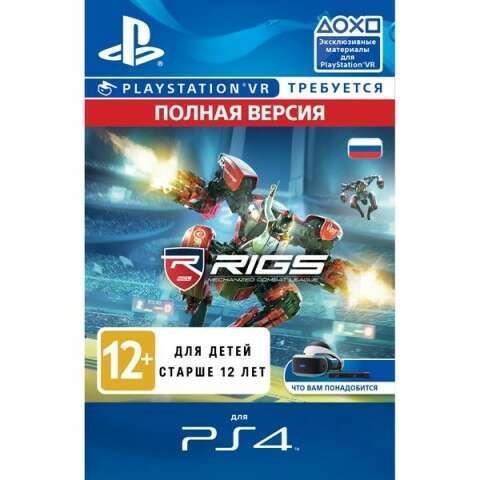 Игра для консоли PS4  RIGS: Mechanized Combat League