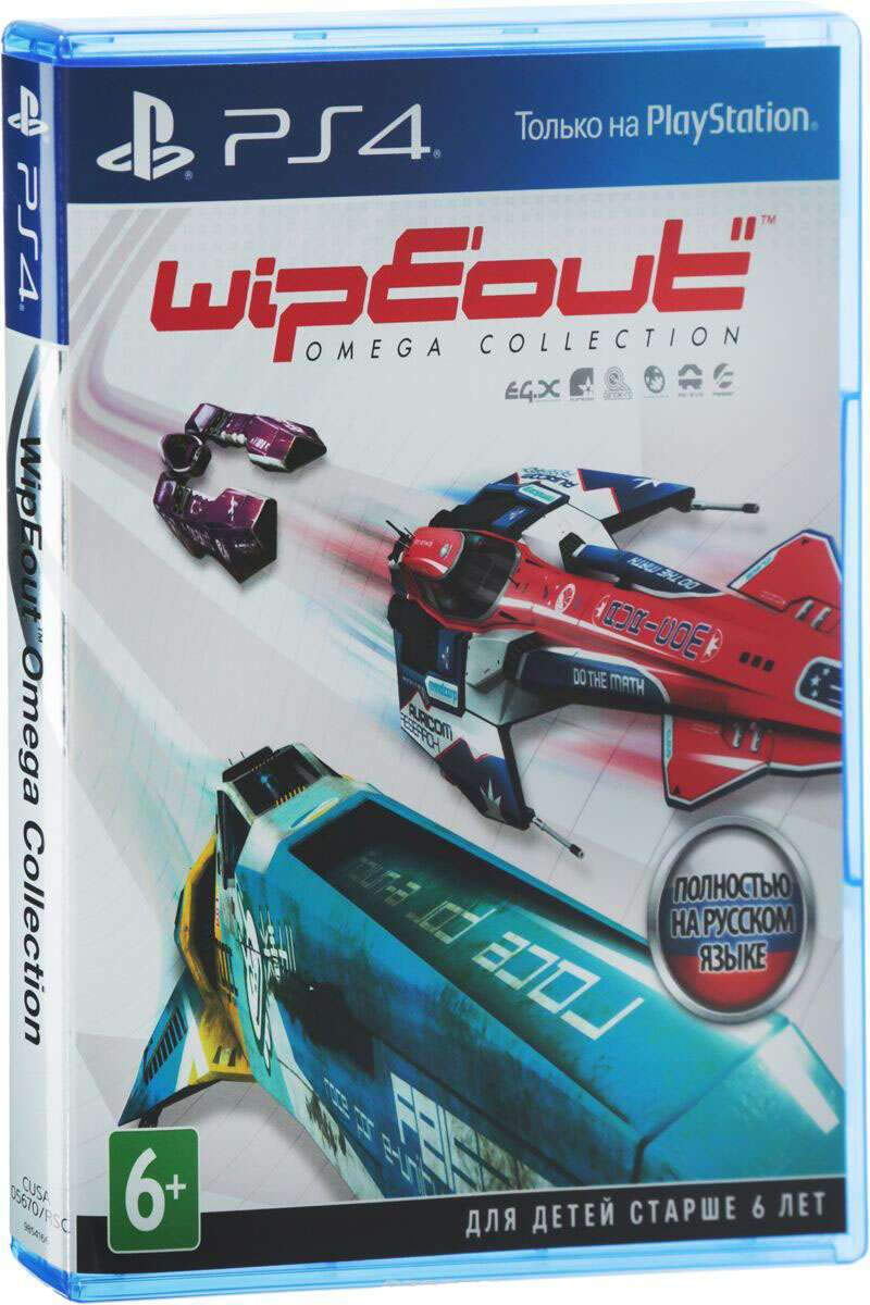 Игра для консоли PS4 WipEout Omega Collection