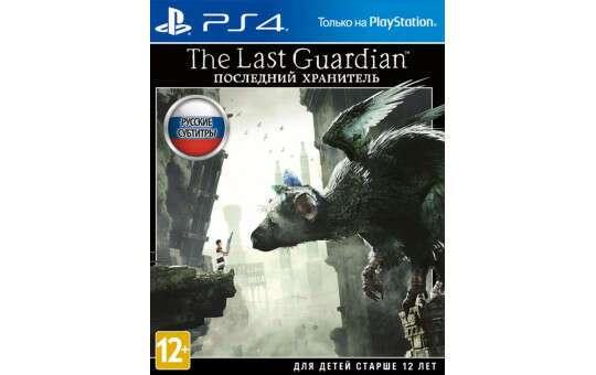 Игра для консоли PS4 The Last Guardian Special Edition