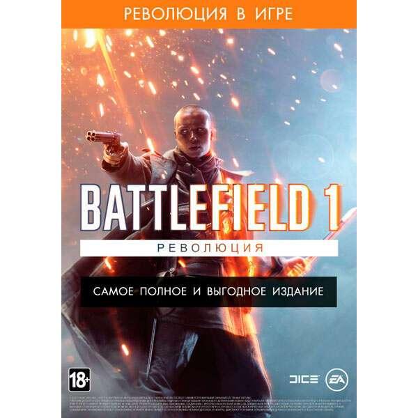 Игра для консоли PS4 Battlefield 1 Революция