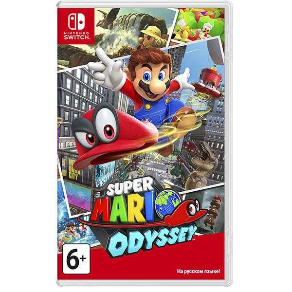 Игра для консоли Nintendo Switch Super Mario Odyssey