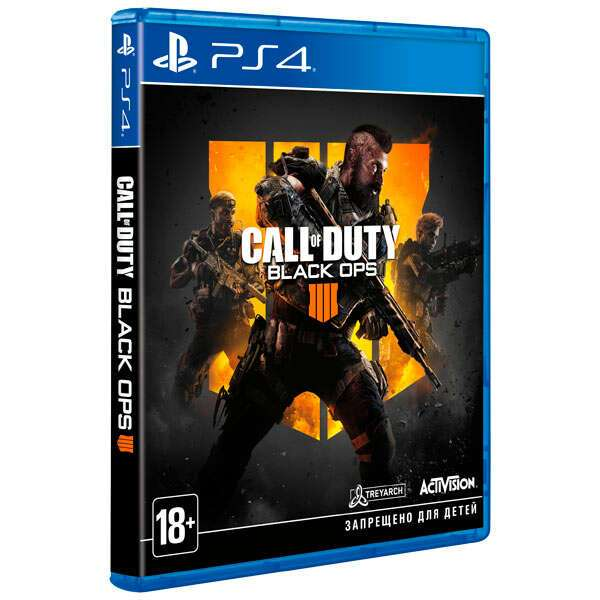Игра для консоли PS4 Call of Duty: Black Ops 4