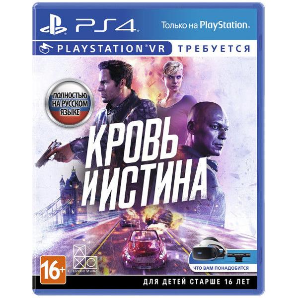 Игра для консоли PS4 Blood & Truth / Кровь и Истина VR