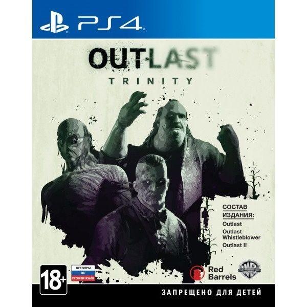 Игра для консоли PS4 Outlast Trinity